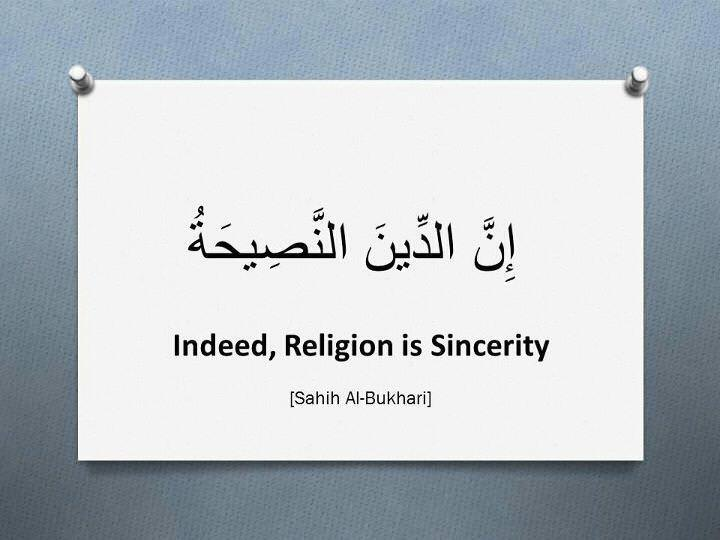 Importance of Sincerity