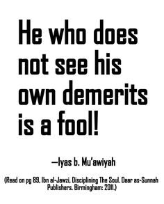 He who does not know his demerit is a fool!
