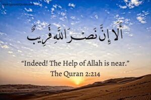 Verily the help if Allah is near