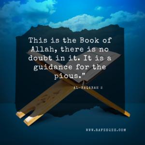 Quran 2:2