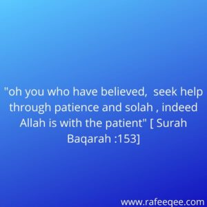"""""""oh you who have believed, seek help through patience and solah, indeed Allah is with the patient"""" [ Surah Baqarah:153]"""